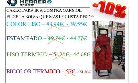 HERRERO Ferreterías en Murcia
