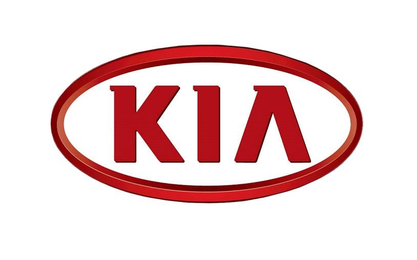 kia-cars-logo-emblem